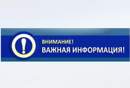 ВНИМАНИЕ! ПЕРЕНОС I тур Кубка МО на 28 января 2018 года в г.о. Химки